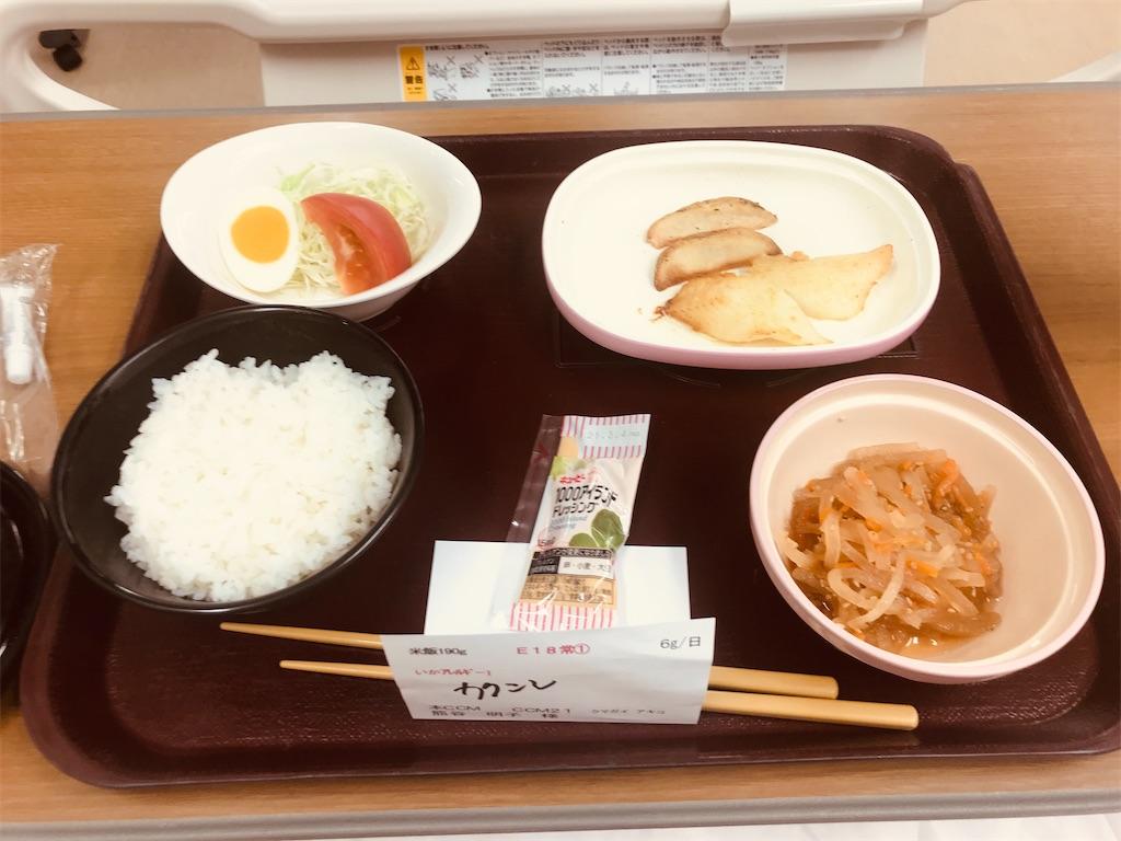 f:id:TokuheiKumagai:20200831203738j:plain