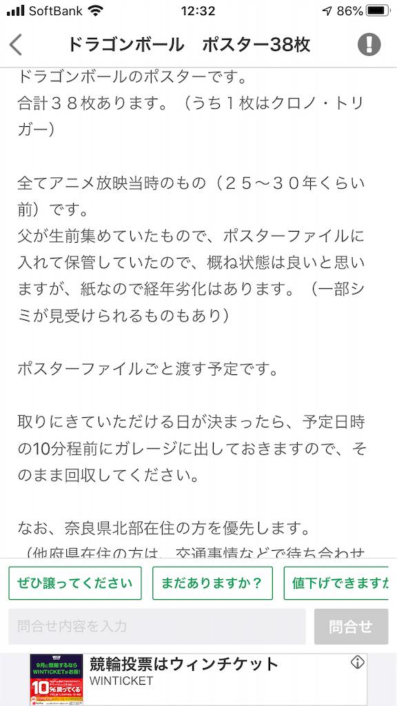 f:id:TokuheiKumagai:20200901194121p:plain