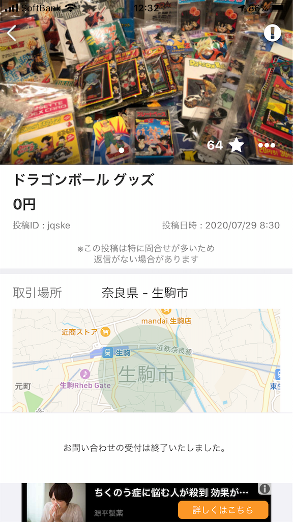 f:id:TokuheiKumagai:20200901194129p:plain