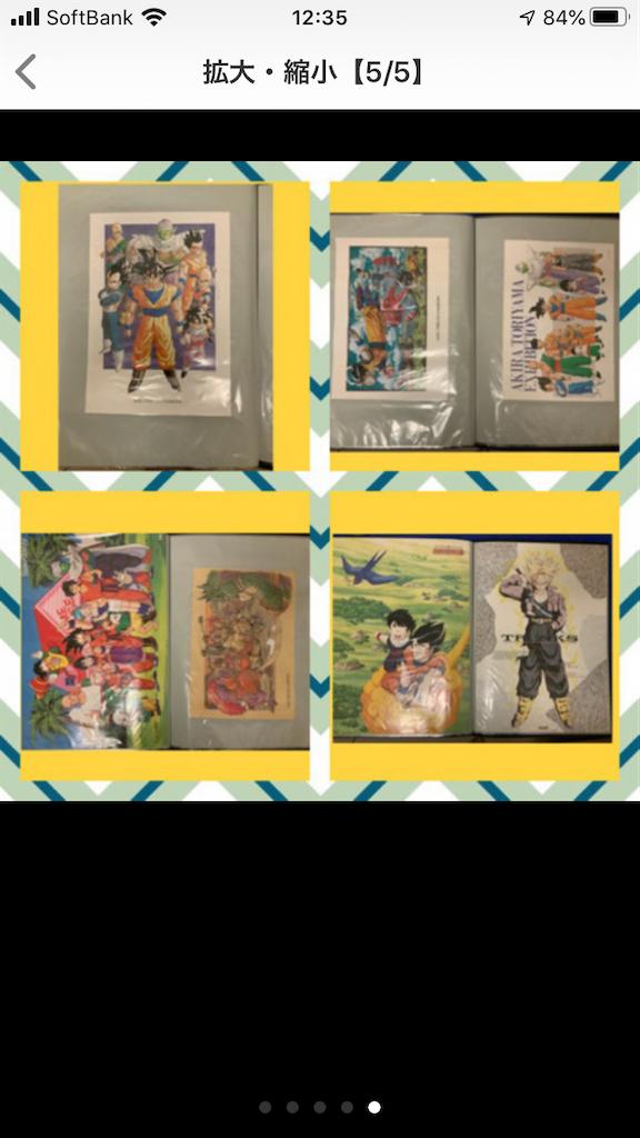 f:id:TokuheiKumagai:20200901194134p:plain