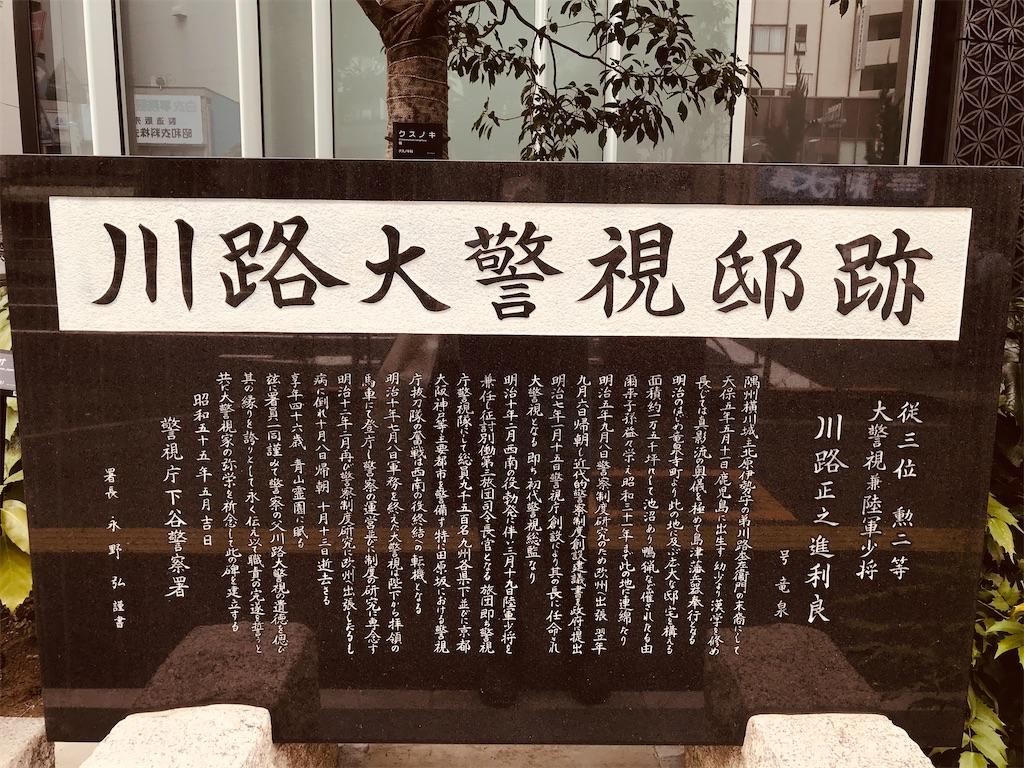 f:id:TokuheiKumagai:20200902181521j:plain