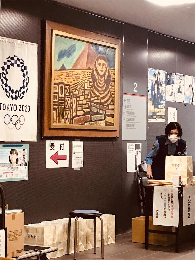 f:id:TokuheiKumagai:20200902181559j:plain