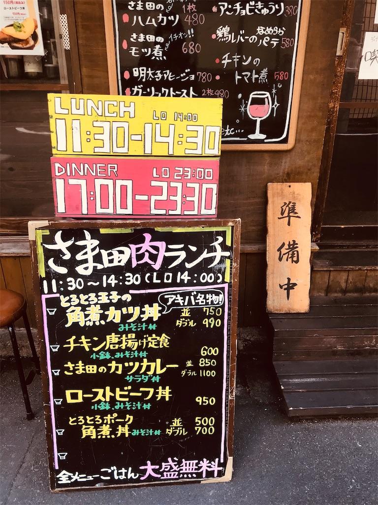 f:id:TokuheiKumagai:20200904224524j:plain