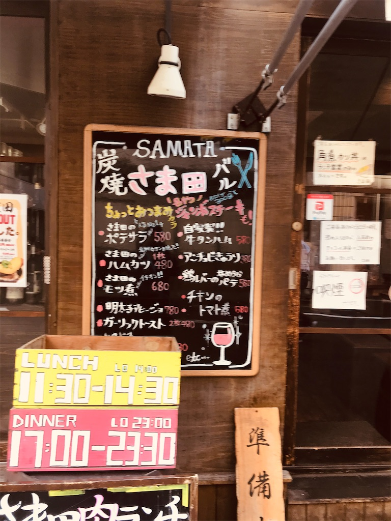 f:id:TokuheiKumagai:20200904224528j:plain