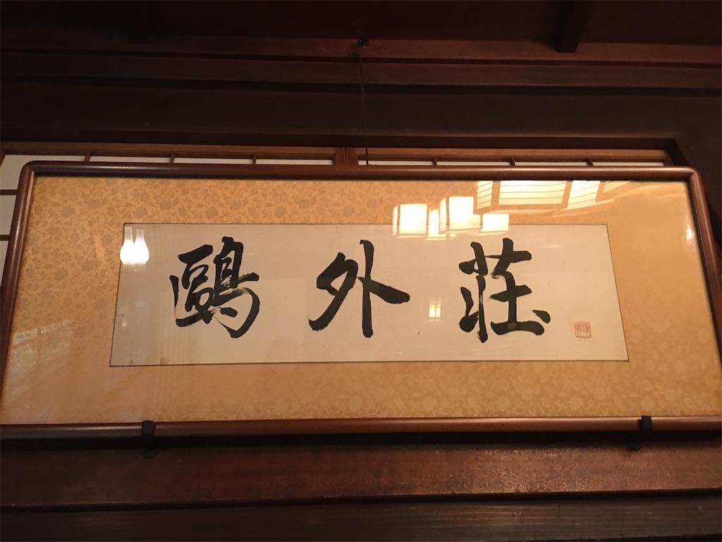 f:id:TokuheiKumagai:20200906113131j:plain