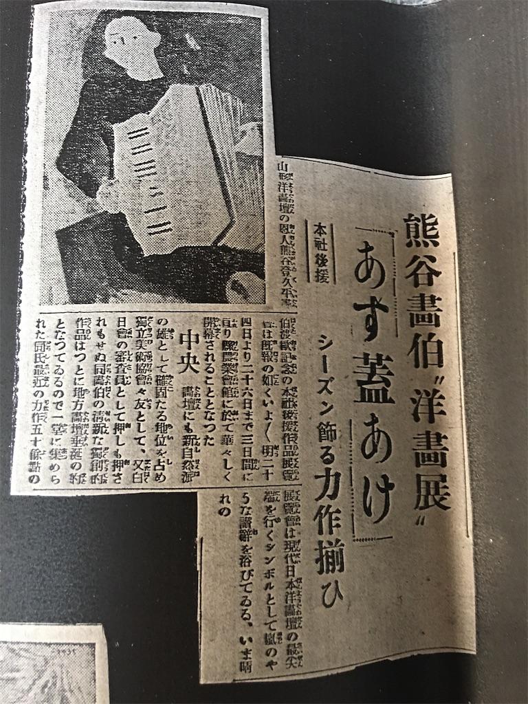 f:id:TokuheiKumagai:20200906113141j:plain