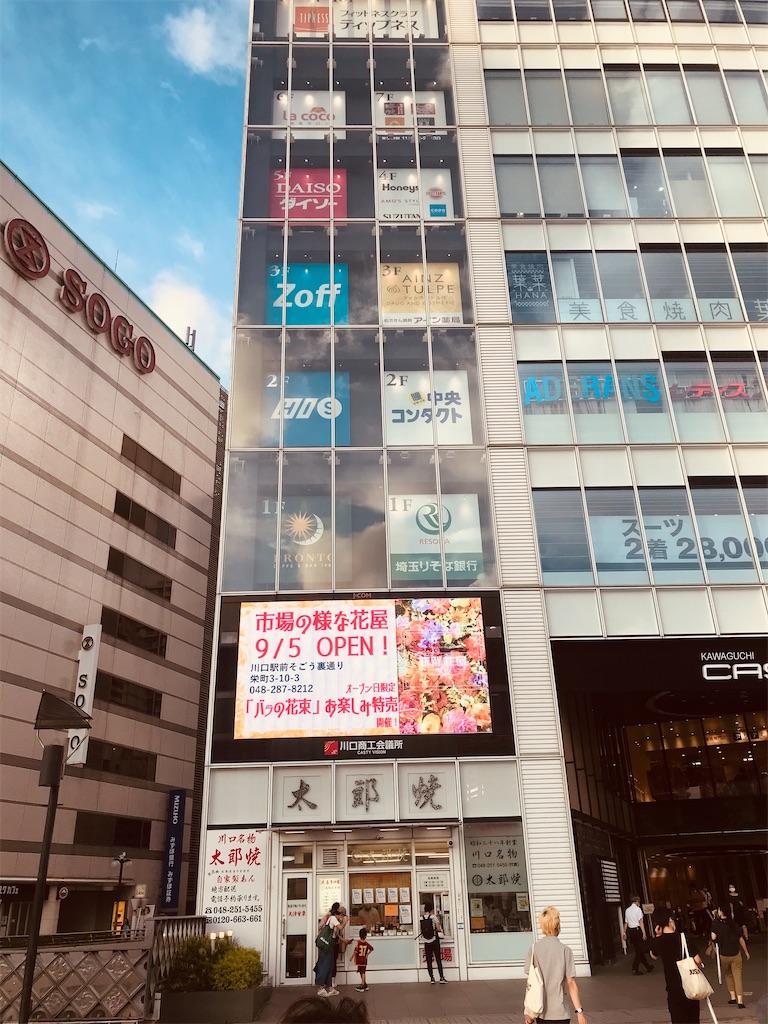 f:id:TokuheiKumagai:20200907182148j:plain