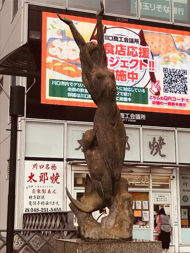 f:id:TokuheiKumagai:20200907182202j:plain