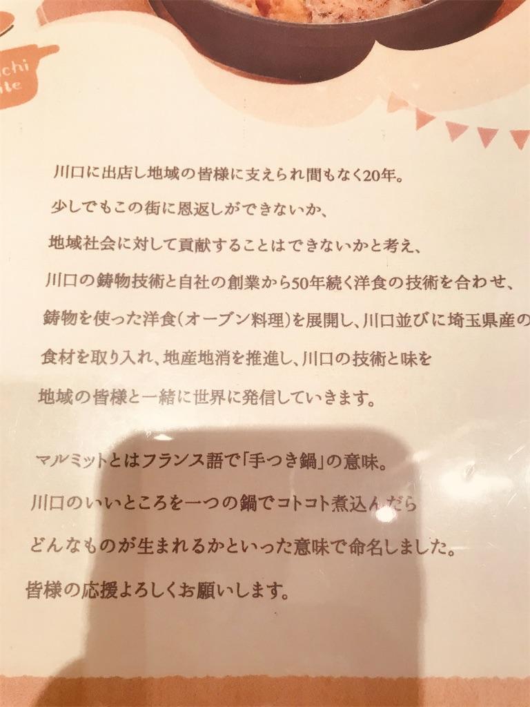 f:id:TokuheiKumagai:20200907182213j:plain