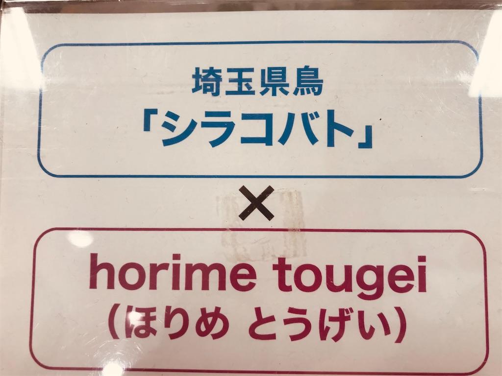 f:id:TokuheiKumagai:20200907182334j:plain