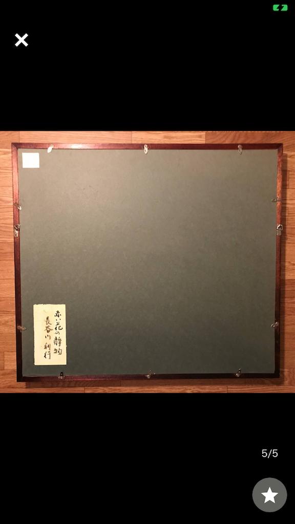 f:id:TokuheiKumagai:20200914175059p:plain