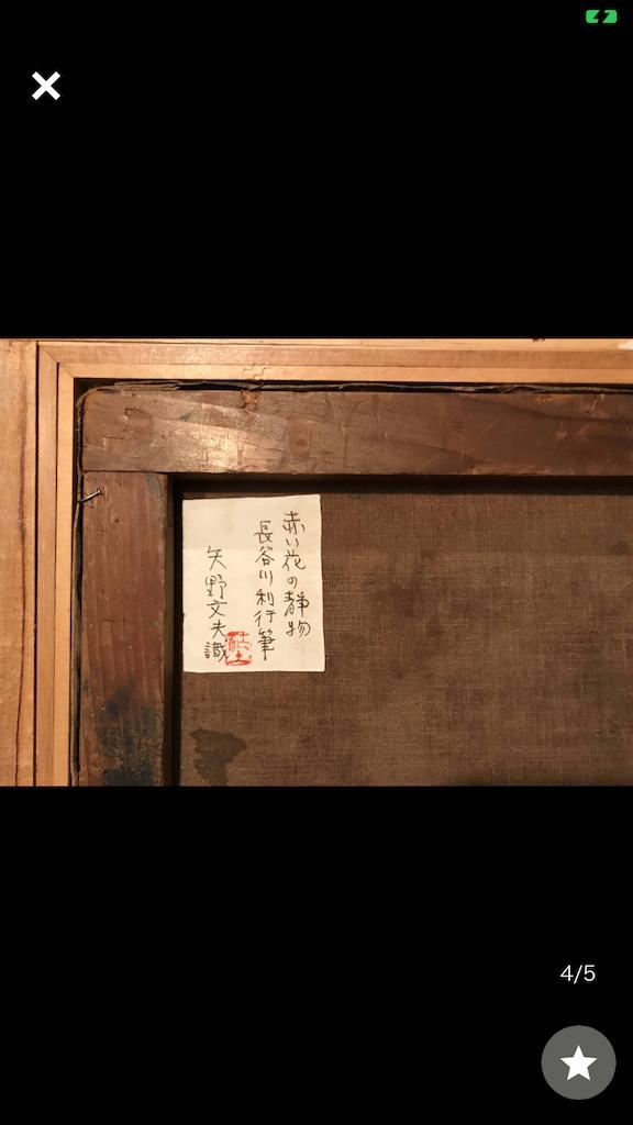 f:id:TokuheiKumagai:20200914175108p:plain