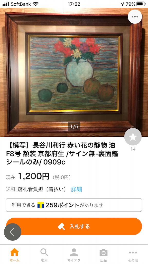 f:id:TokuheiKumagai:20200914175322p:plain