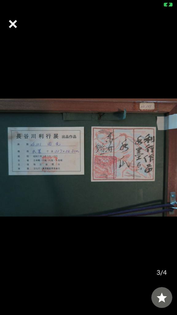 f:id:TokuheiKumagai:20200915100930p:plain