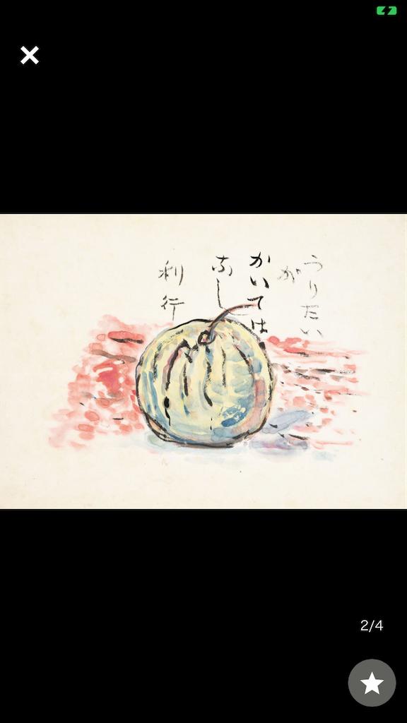 f:id:TokuheiKumagai:20200915100935p:plain