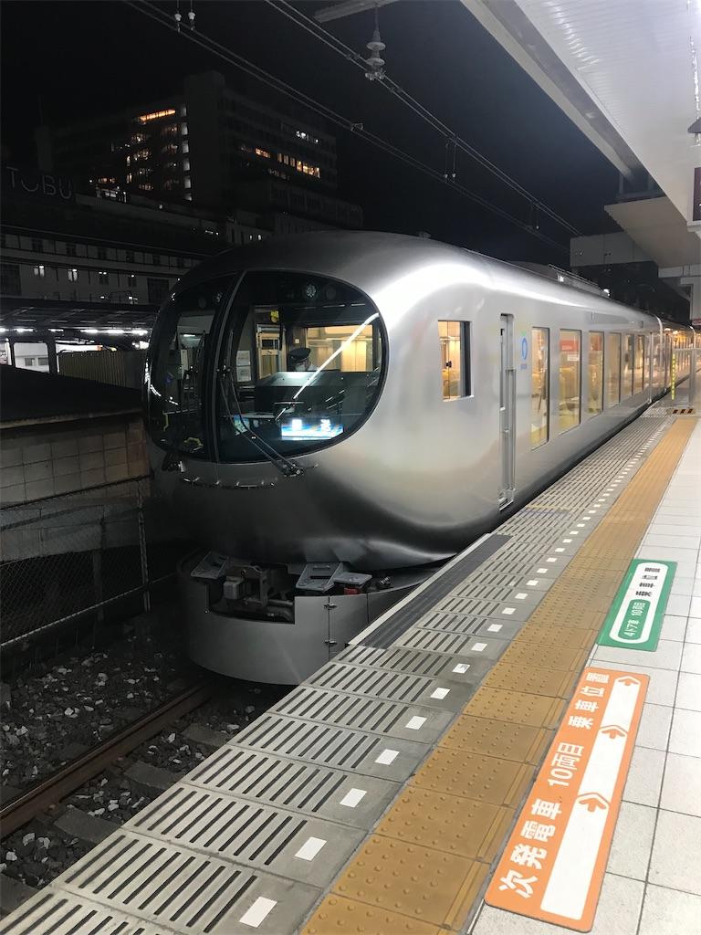f:id:TokuheiKumagai:20200917232814j:plain