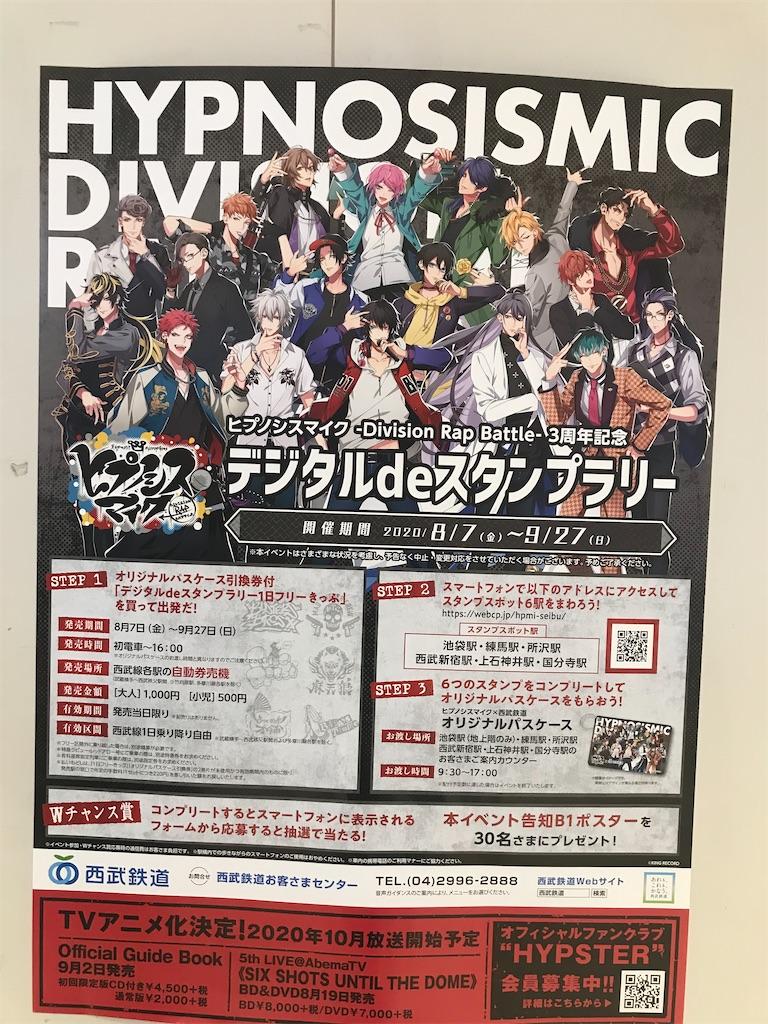 f:id:TokuheiKumagai:20200917232823j:plain