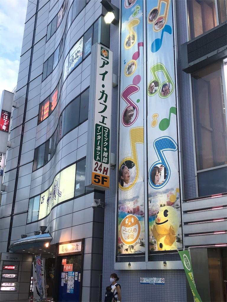 f:id:TokuheiKumagai:20200918201831j:plain
