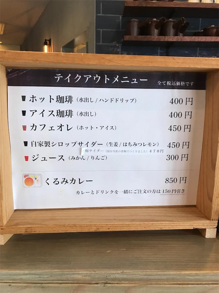 f:id:TokuheiKumagai:20200919202115j:plain