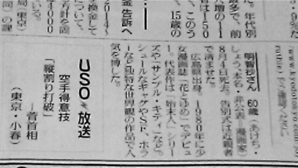 f:id:TokuheiKumagai:20200919203449j:plain