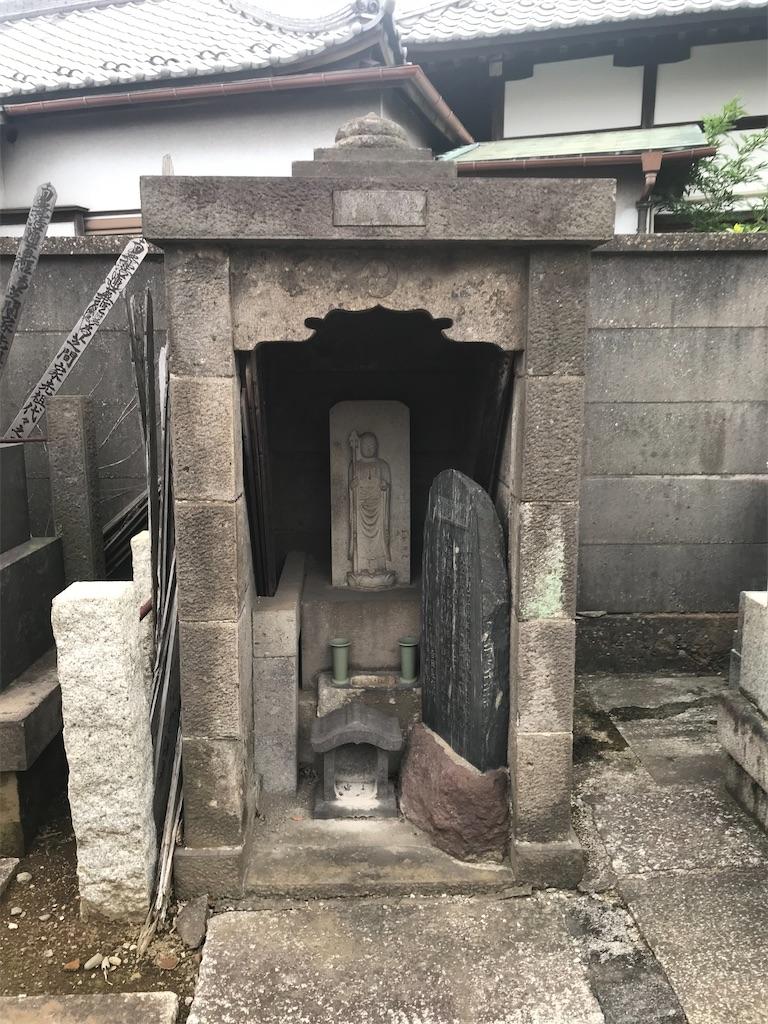 f:id:TokuheiKumagai:20200922195134j:plain