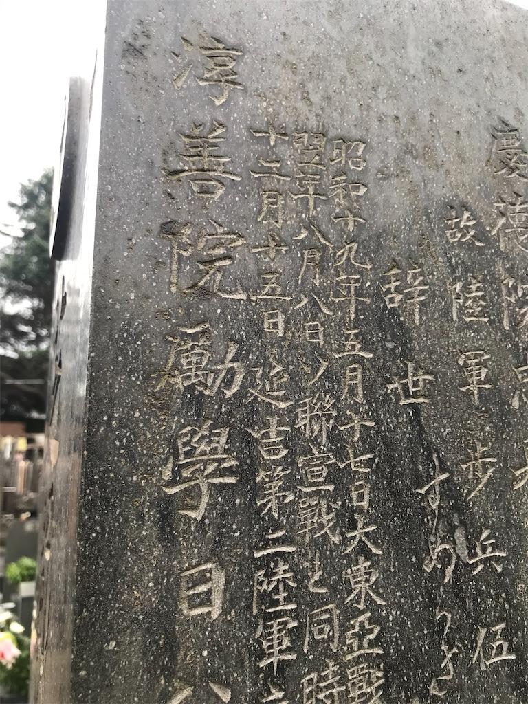 f:id:TokuheiKumagai:20200922195150j:plain
