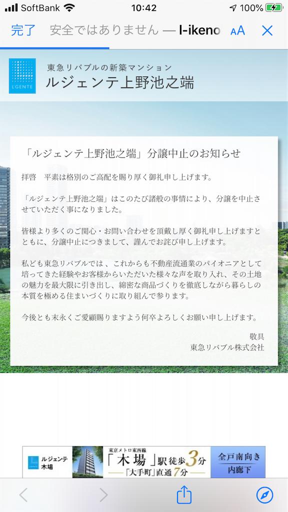 f:id:TokuheiKumagai:20200923105038p:plain