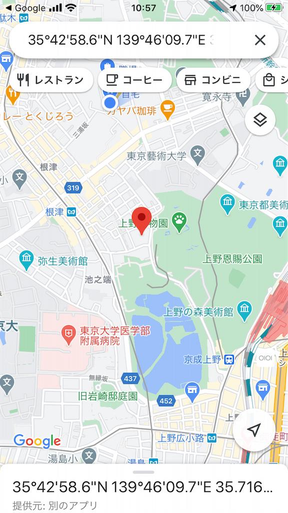 f:id:TokuheiKumagai:20200923105957p:plain