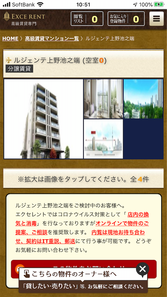 f:id:TokuheiKumagai:20200923110002p:plain