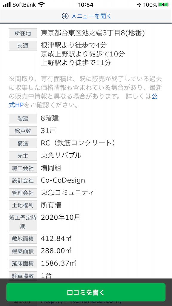 f:id:TokuheiKumagai:20200923110013p:plain
