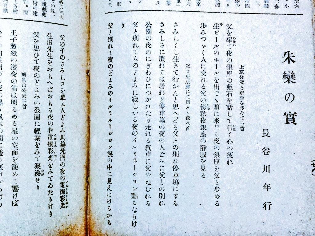 f:id:TokuheiKumagai:20200924174739j:plain