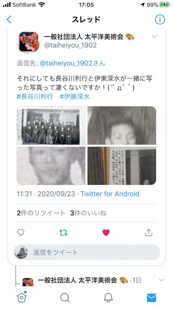 f:id:TokuheiKumagai:20200924174743p:plain