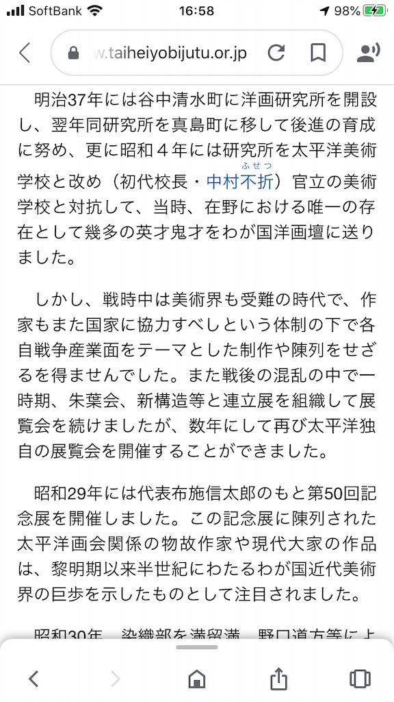 f:id:TokuheiKumagai:20200924174747p:plain