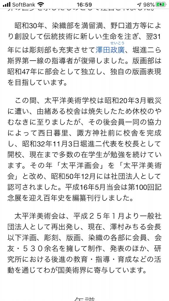 f:id:TokuheiKumagai:20200924174751p:plain