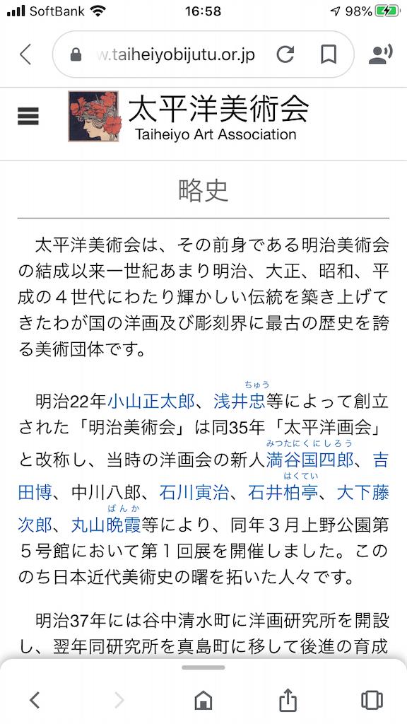 f:id:TokuheiKumagai:20200924174759p:plain