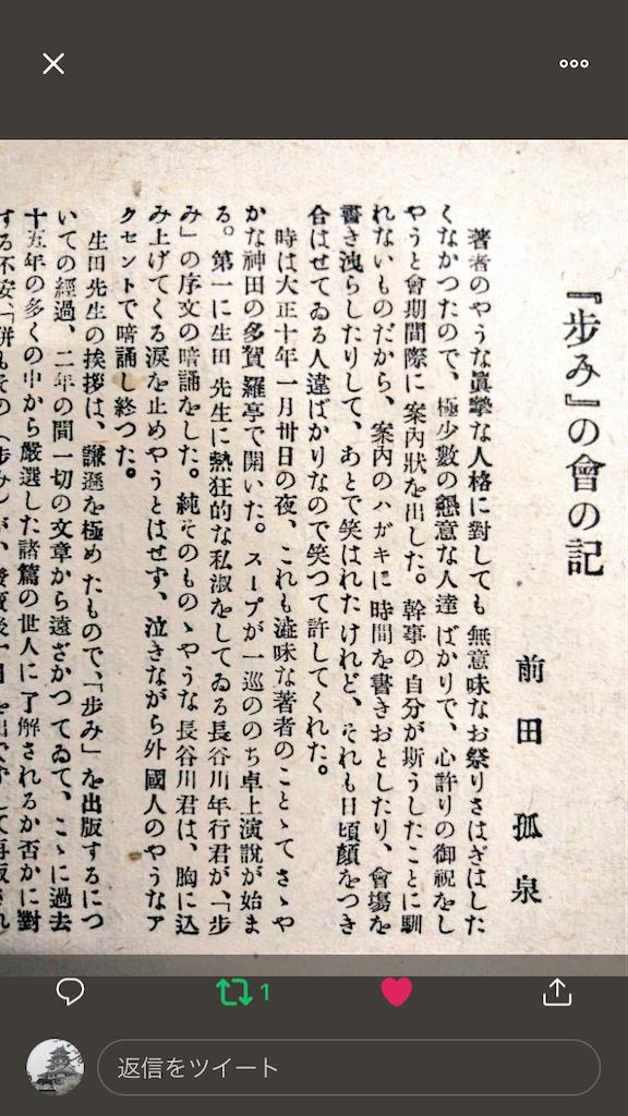 f:id:TokuheiKumagai:20200925212750p:plain
