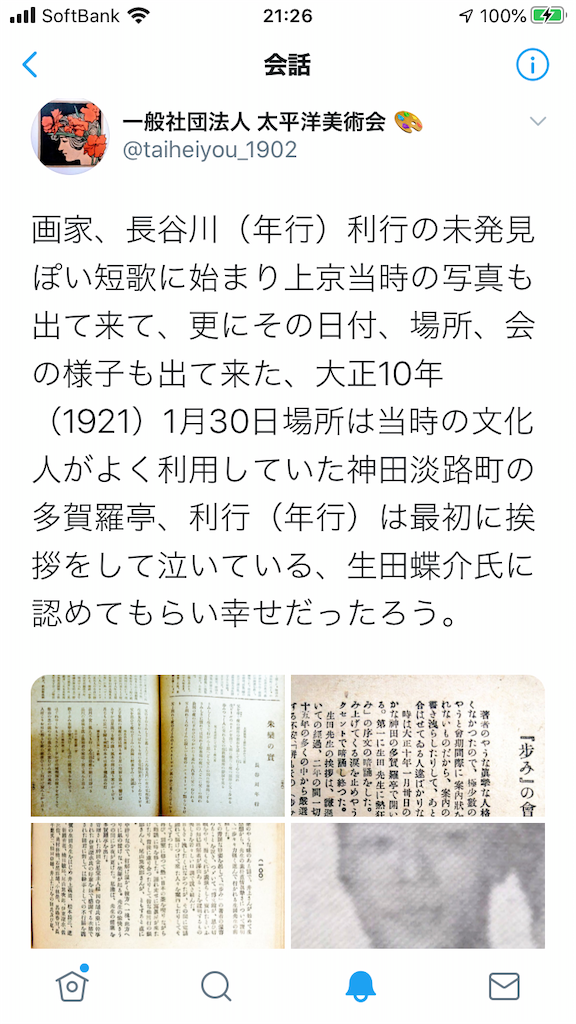 f:id:TokuheiKumagai:20200925212804p:plain