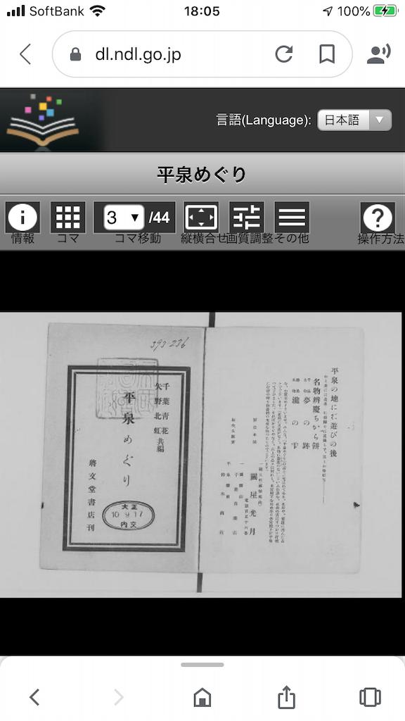 f:id:TokuheiKumagai:20200925220132p:plain