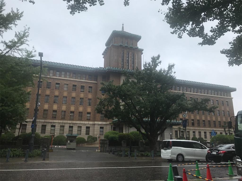 f:id:TokuheiKumagai:20200926202138j:plain