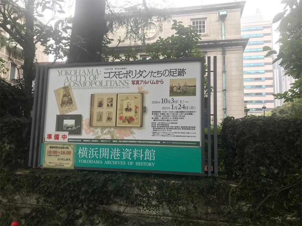 f:id:TokuheiKumagai:20200926202156j:plain