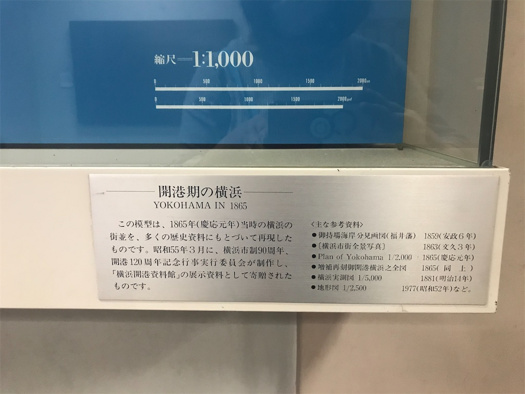 f:id:TokuheiKumagai:20200926202204j:plain