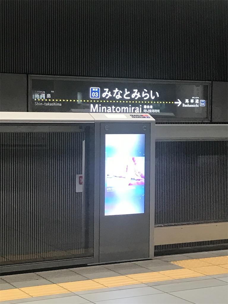 f:id:TokuheiKumagai:20200926202208j:plain