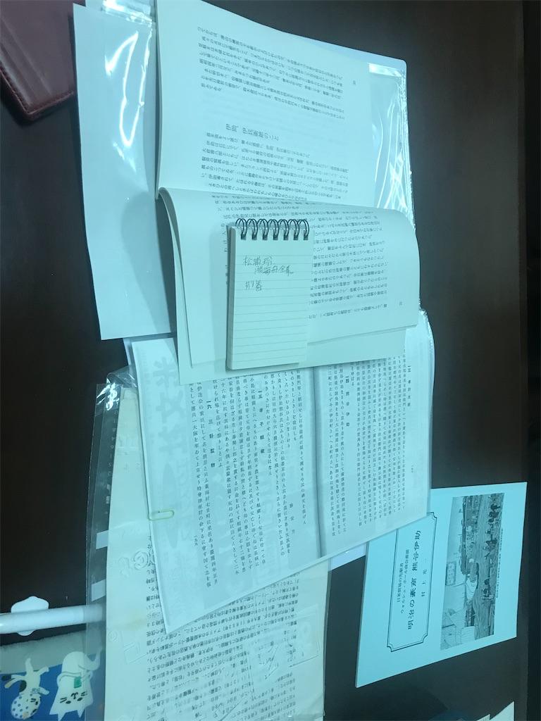 f:id:TokuheiKumagai:20200926202215j:plain