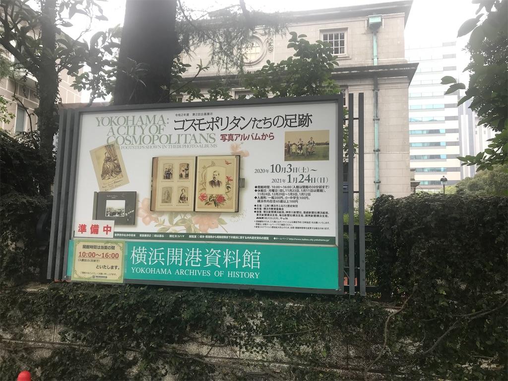 f:id:TokuheiKumagai:20200926202229j:plain