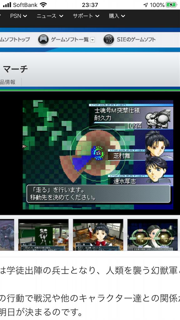 f:id:TokuheiKumagai:20200928233726p:plain