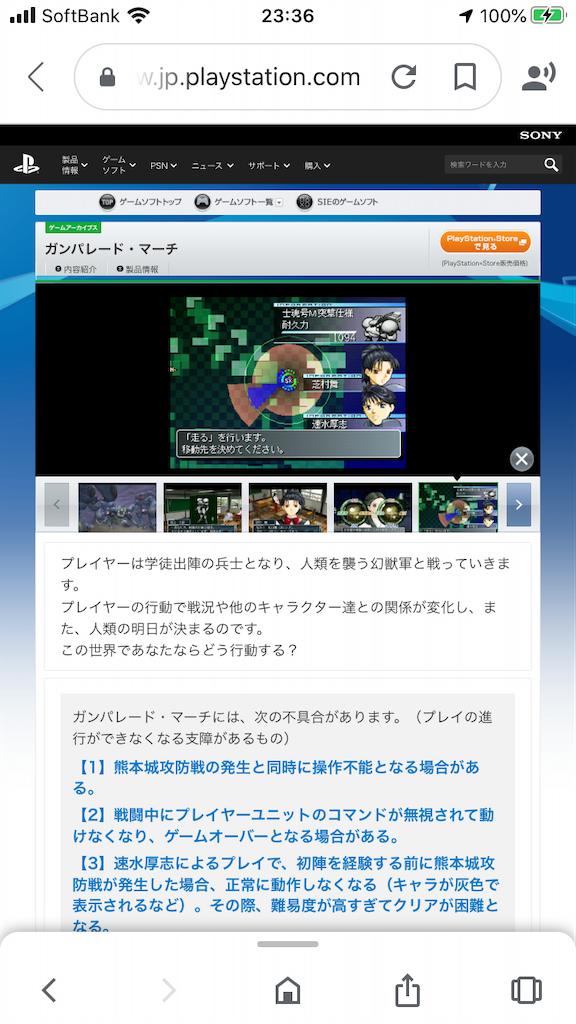 f:id:TokuheiKumagai:20200928233753p:plain