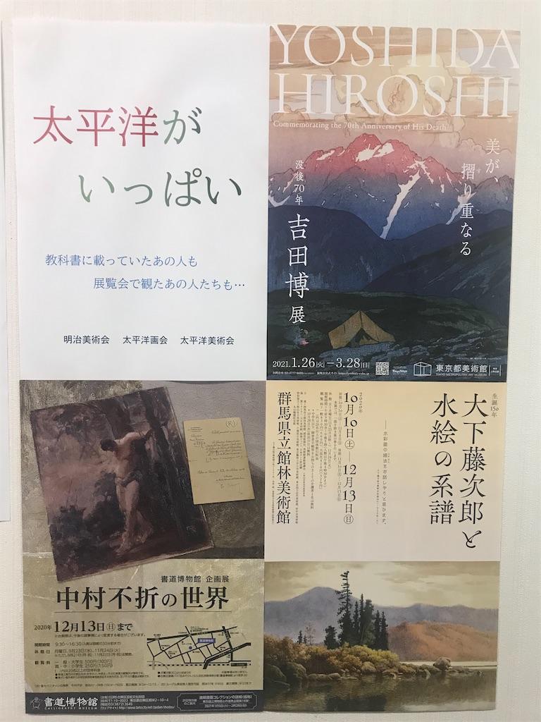 f:id:TokuheiKumagai:20200929193209j:plain