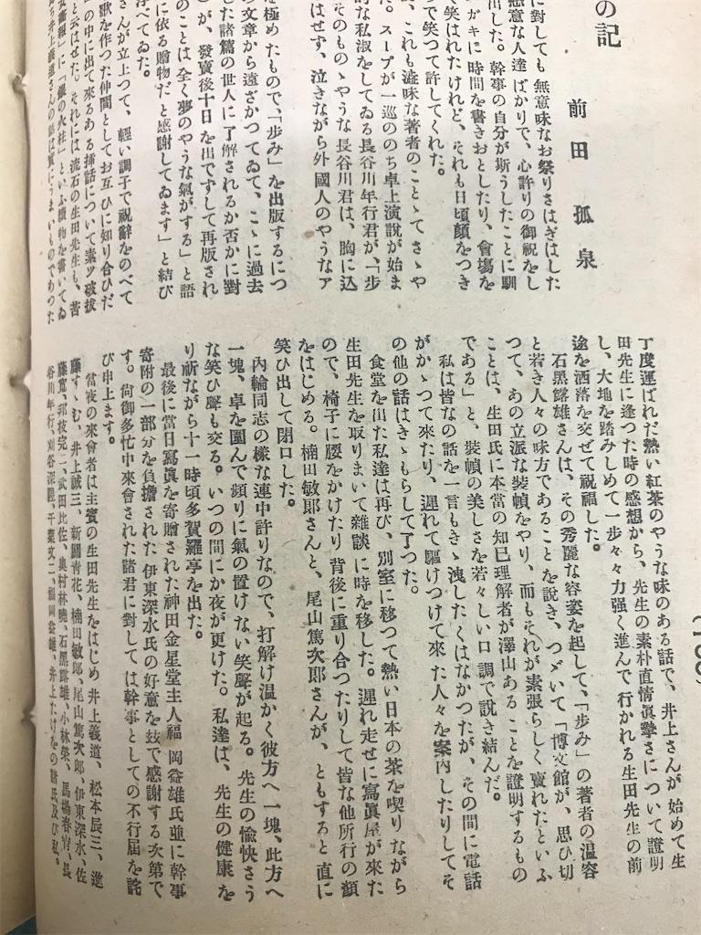 f:id:TokuheiKumagai:20200929193212j:plain