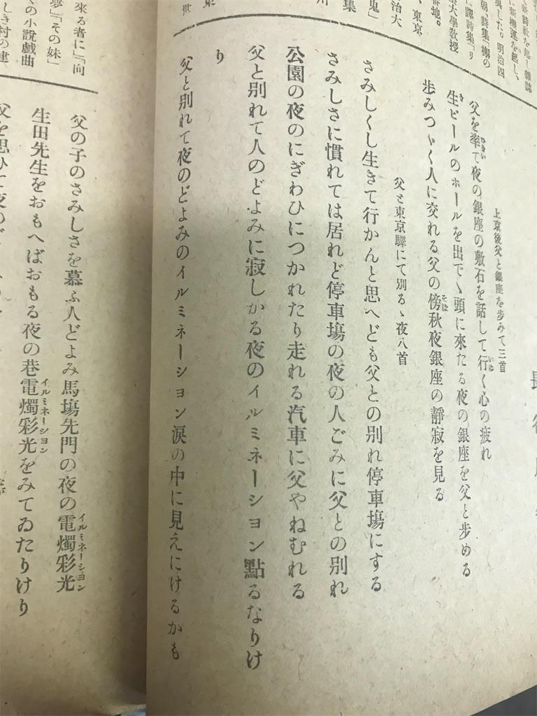 f:id:TokuheiKumagai:20200929193219j:plain