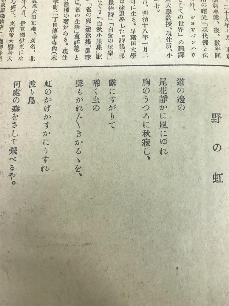 f:id:TokuheiKumagai:20200929193313j:plain